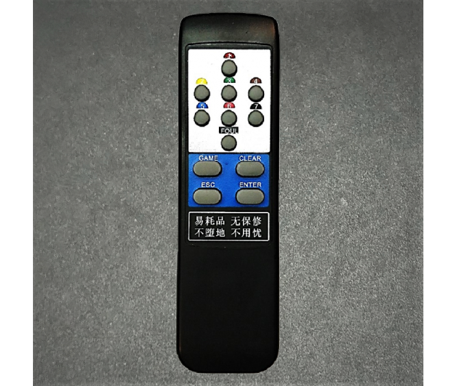 For Table - Scoreboard Remote Controller (Electronic)